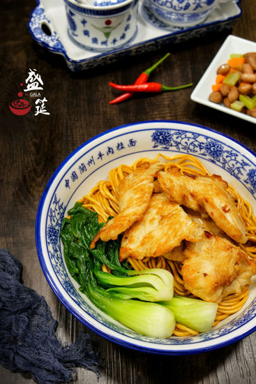 Picture of Dry Chicken Noodles 干拌鸡肉面