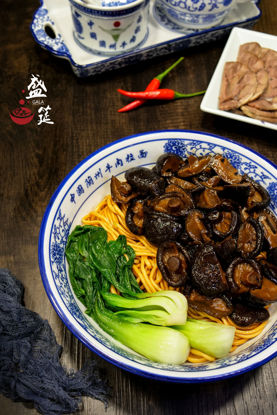 Picture of Dry Mushroom Noodles 干拌香菇面