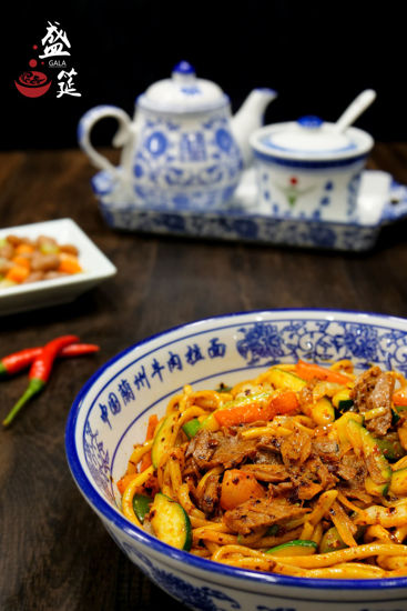 Picture of Lanzhou Stir Fried Noodles with Beef 兰州牛肉炒面