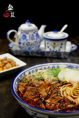 Picture of Mala Spicy Beef Noodles 麻辣牛肉面