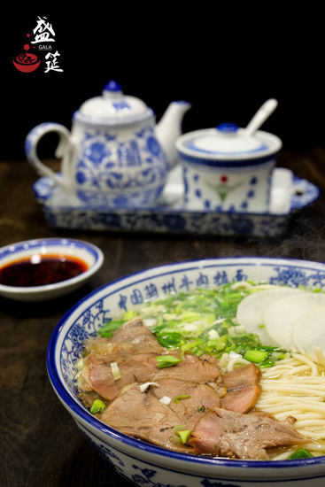 Picture of Signature Beef Noodles 招牌牛肉面