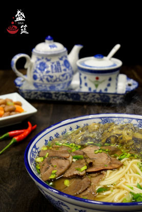 Picture of Sauerkraut Beef Noodles 酸菜牛肉面